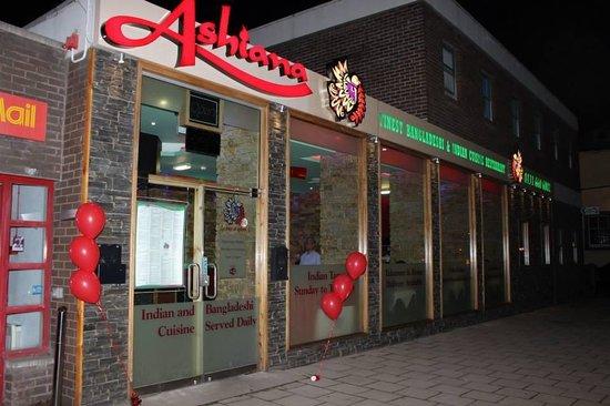 Ashiana Restaurant: Restaurant Photo