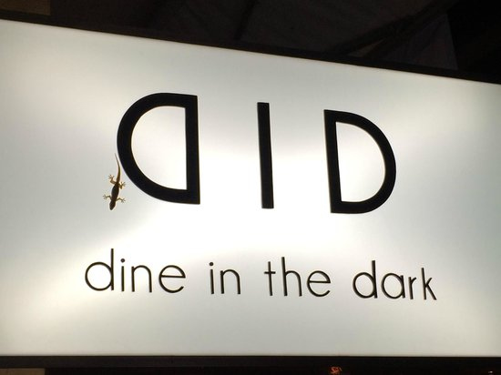 DID - Dine in the Dark : DID.. even the local ghecko was excited