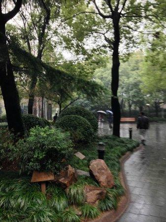 Chinese Culture Park: People's Park Shanghai near MOCA Museum