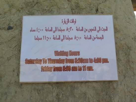 Bahla Fort: orari di apertura
