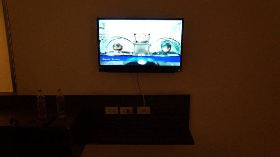 BS Premier Airport Hotel: LCD TV mit Sat Programmen