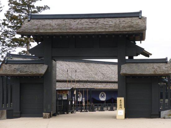 Onshi Hakone Park : 箱根関所