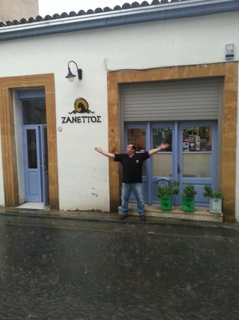Zanettos: Rainy day in the old city