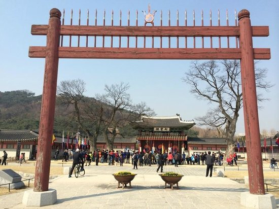 Hwaseong Fortress: 華城