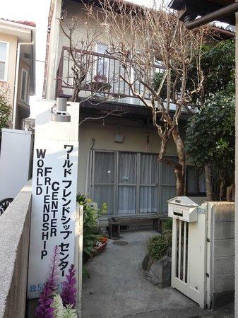 World Friendship Center: Guest House Entrance