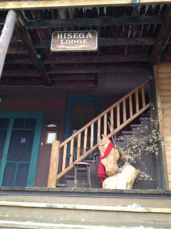 Hisega Lodge : Arrival