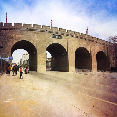 Xi'an City Wall (Chengqiang): City Wall South Gate