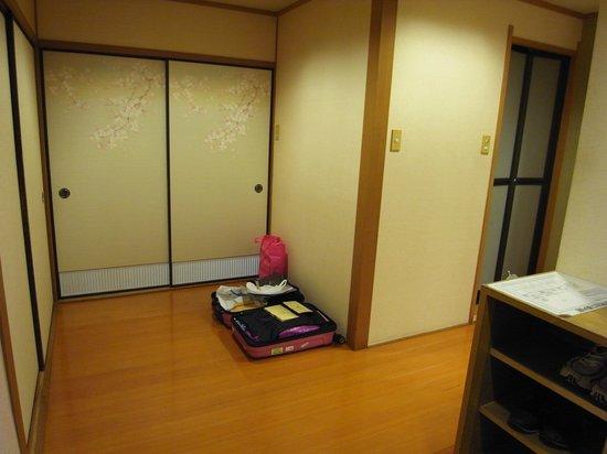 Kizantei Hotel: 部屋