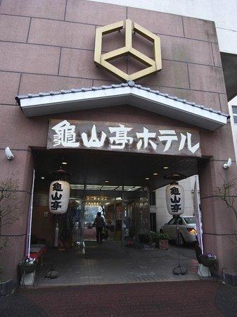 Kizantei Hotel: ホテル