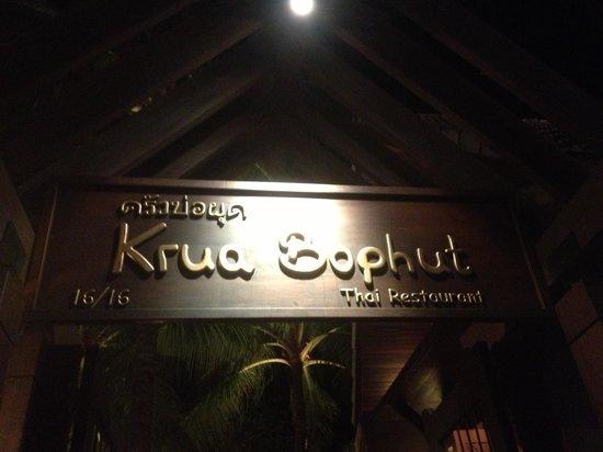 Krua Bophut : Entrée