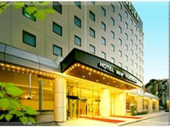 Hotel New Yokosuka : getlstd_property_photo