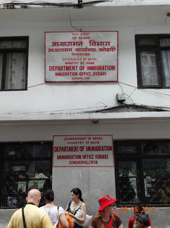 Zhangmu Treaty Port: Непальская таможня