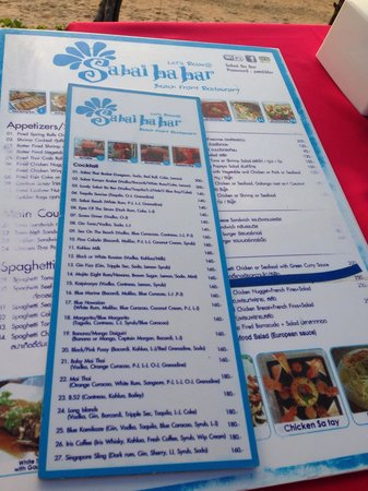 Sabai Ba Bar : Menus