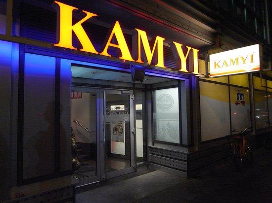 Kam Yi: 店構えは良いんですけどね^^;: