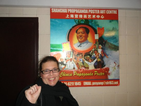 Shanghai Propaganda Poster Art Centre : At the entrance