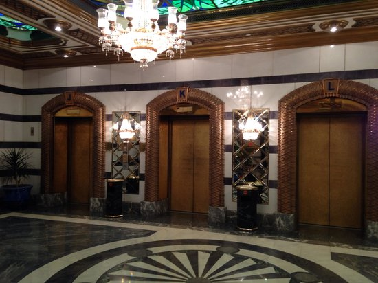 InterContinental Dar Al Tawhid: The elevator