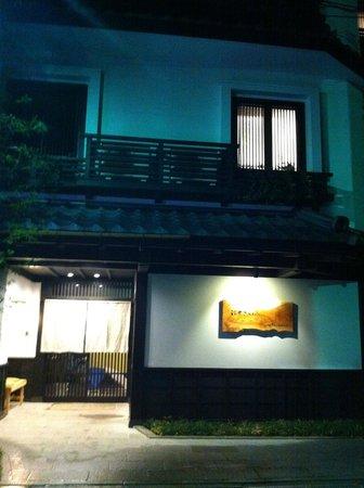The Edo Sakura: Entrance to Edo Sakura
