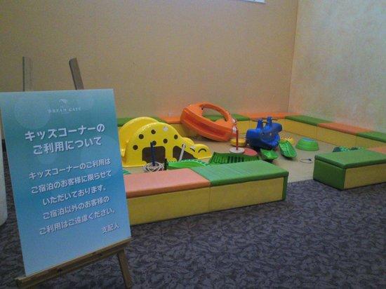 Dreamgate Maihama : キッズスペース
