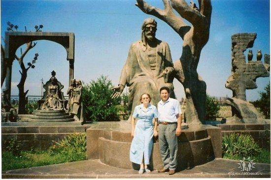 Nizami Ganjavi Mausoleum : Мои папа и мама