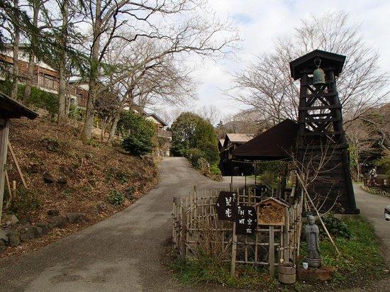 Kira no Sato : 敷地内の様子