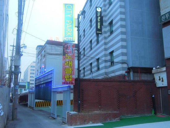 City Park Motel: モーテル外観