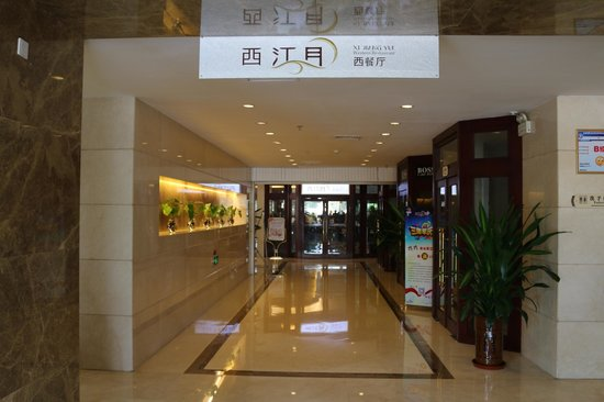 Grand Inn Zhuhai: Hotel & grounds