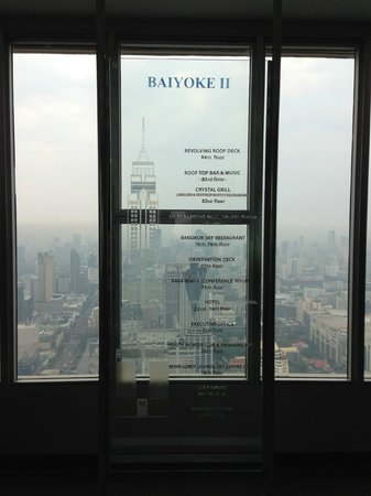 Baiyoke Sky Hotel: вид