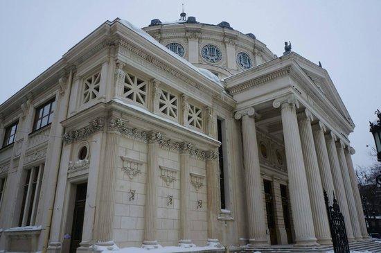Athénée roumain : Beautiful.