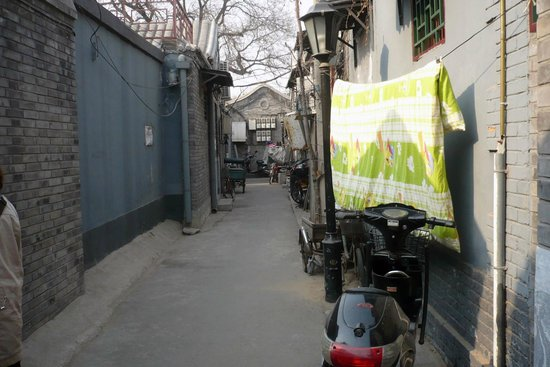 Shijia Hutong: Entrance to the Hutong area in Beijing