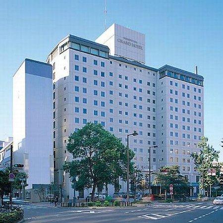 Photo of Nishitetsu Grand Hotel Fukuoka
