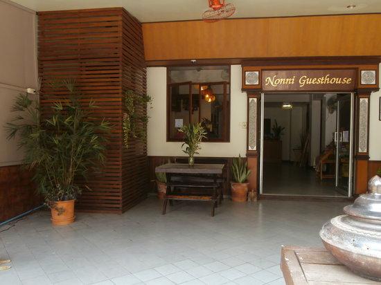 Nonni Guesthouse: Nonni entrance