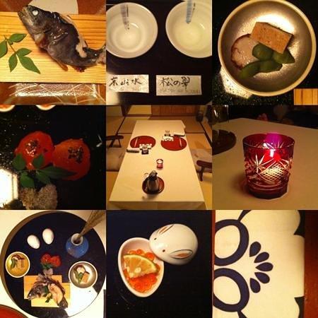 Shiraume : Snippet of Kaiseki dinner.