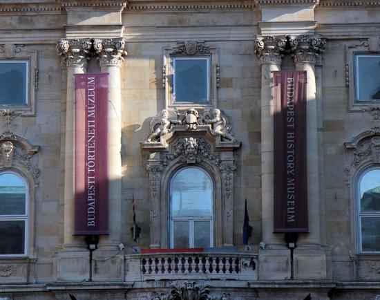 Budapest History Museum - facade