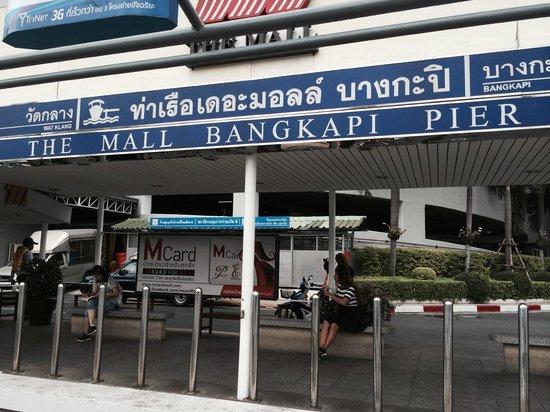 The Mall Bangkapi: 運河ボート ピアー