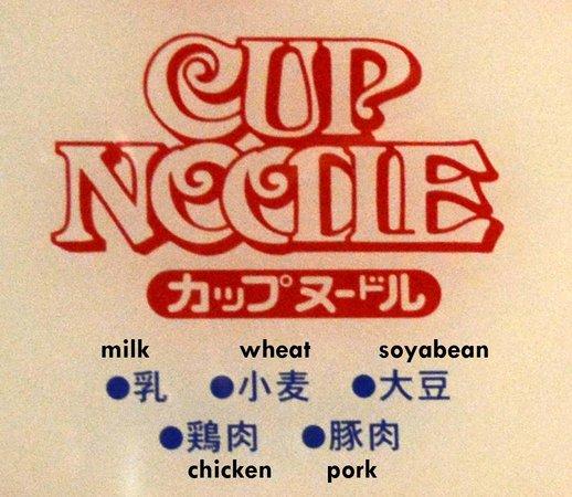 Cup Noodle Mueseum : Original Soup Base: Pork + Chicken + Soyabean + Wheat + Milk