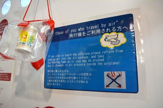 Cup Noodle Mueseum : You don't have to pump air into your bag!