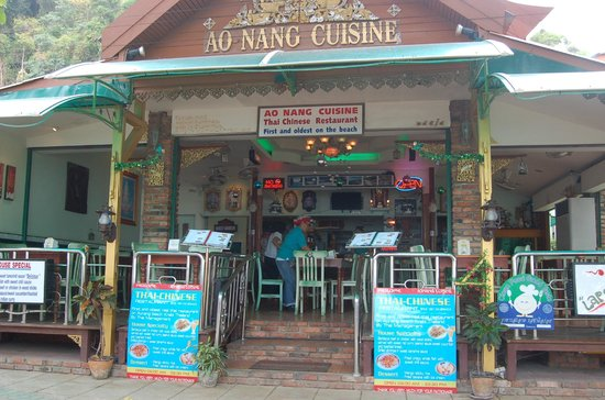 Ao Nang Cuisine: the entrance during the day