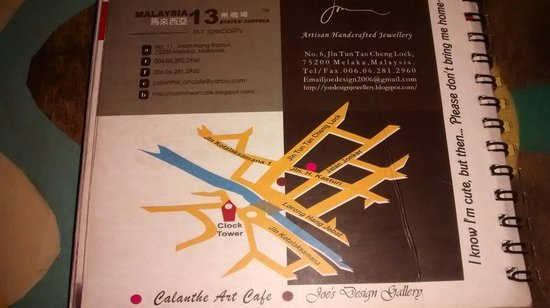 The Baboon House : Directions to the cafe/ art gallery