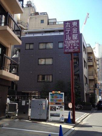 Ueno Touganeya Hotel: Hotel Touganeya