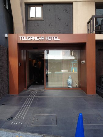 Ueno Touganeya Hotel: The entrance of the hotel