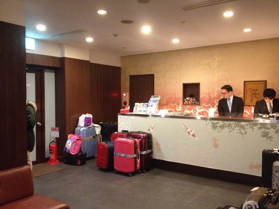 Ueno Touganeya Hotel: The reception area
