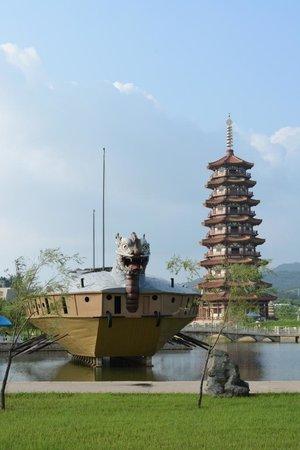 Pyongyang Ethnographic Park