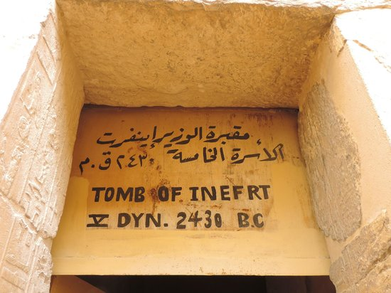 Pyramides de Saqqarah : Saqqara