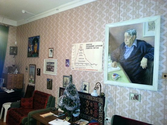 Lev Gumilev`s Museum and Memorial Apartment
