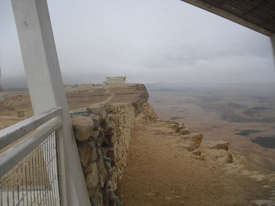 Makhtesh Ramon Visitor's Center : Vistas desde el mirador