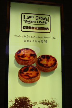 Sofitel Macau at Ponte 16 : Over-rated Egg puffs at Lord Stows