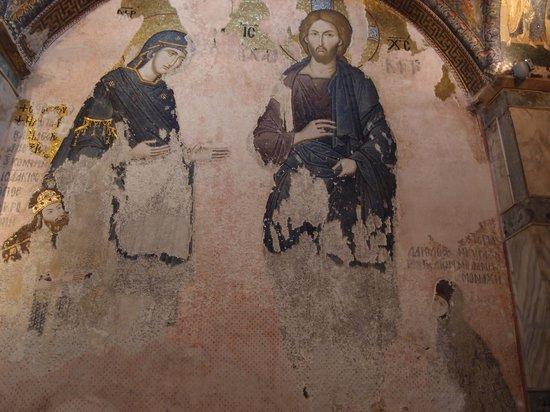 Museum Chora-Kirche: The Chora Church