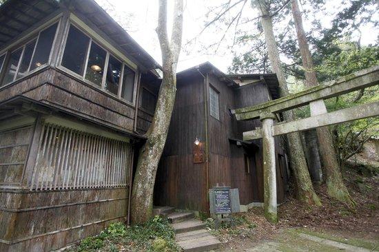 Higashiyama Bonheur