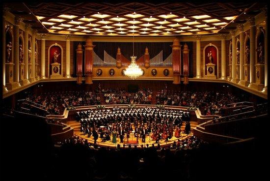 Aula Simfonia Jakarta