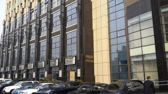 Minya Hotel Pudong Shanghai: здание